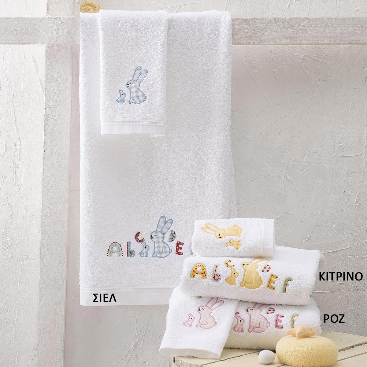 Βρεφικές Πετσέτες (Σετ 2τμχ) Rythmos Baby Lupe