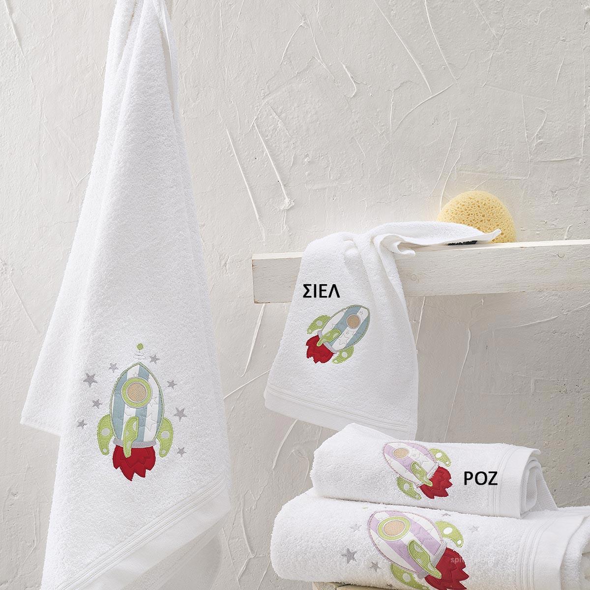 Βρεφικές Πετσέτες (Σετ 2τμχ) Rythmos Baby Rocket