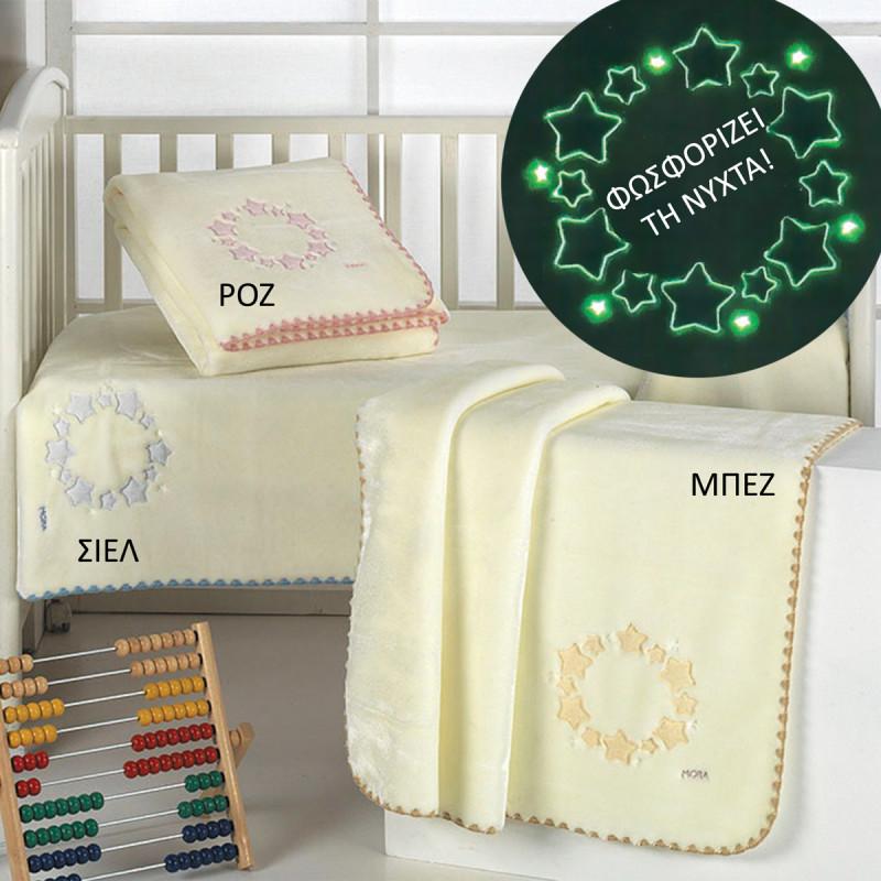 Κουβέρτα Βελουτέ Κούνιας Morven Baby Luz D48 Με Φωσφοριζέ Αστέρι