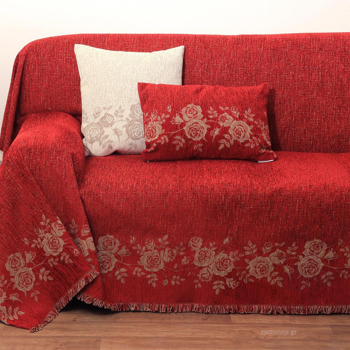 Ριχτάρι Πολυθρόνας (180×180) Anna Riska 1434 Red