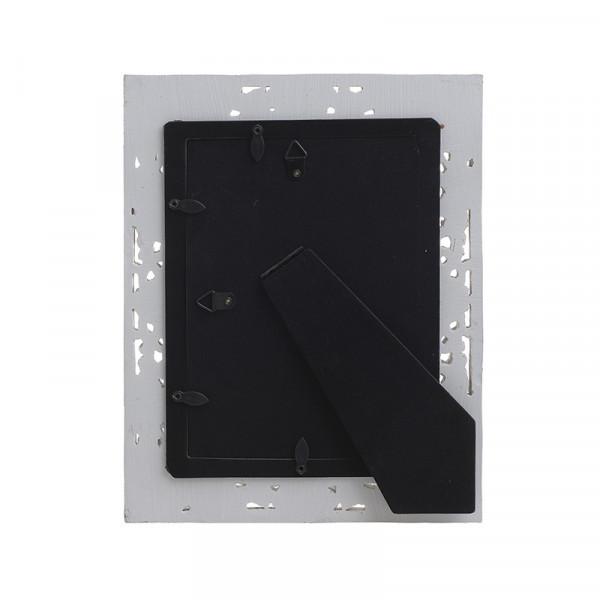 Κορνίζα (15x20) InArt 3-30-383-0153