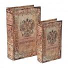 Κουτιά/Βιβλία Αποθήκευσης (Σετ 2τμχ) InArt 3-70-435-0191