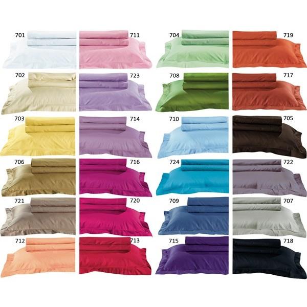 Σεντόνι Υπέρδιπλο Με Λάστιχο Das Home Satin Line Colours