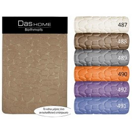 Πατάκι Μπάνιου (60x90) Das Home Microfibre Memory Foam