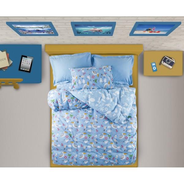Παπλωματοθήκη Μονή (Σετ) Das Home Kid Prints 4541