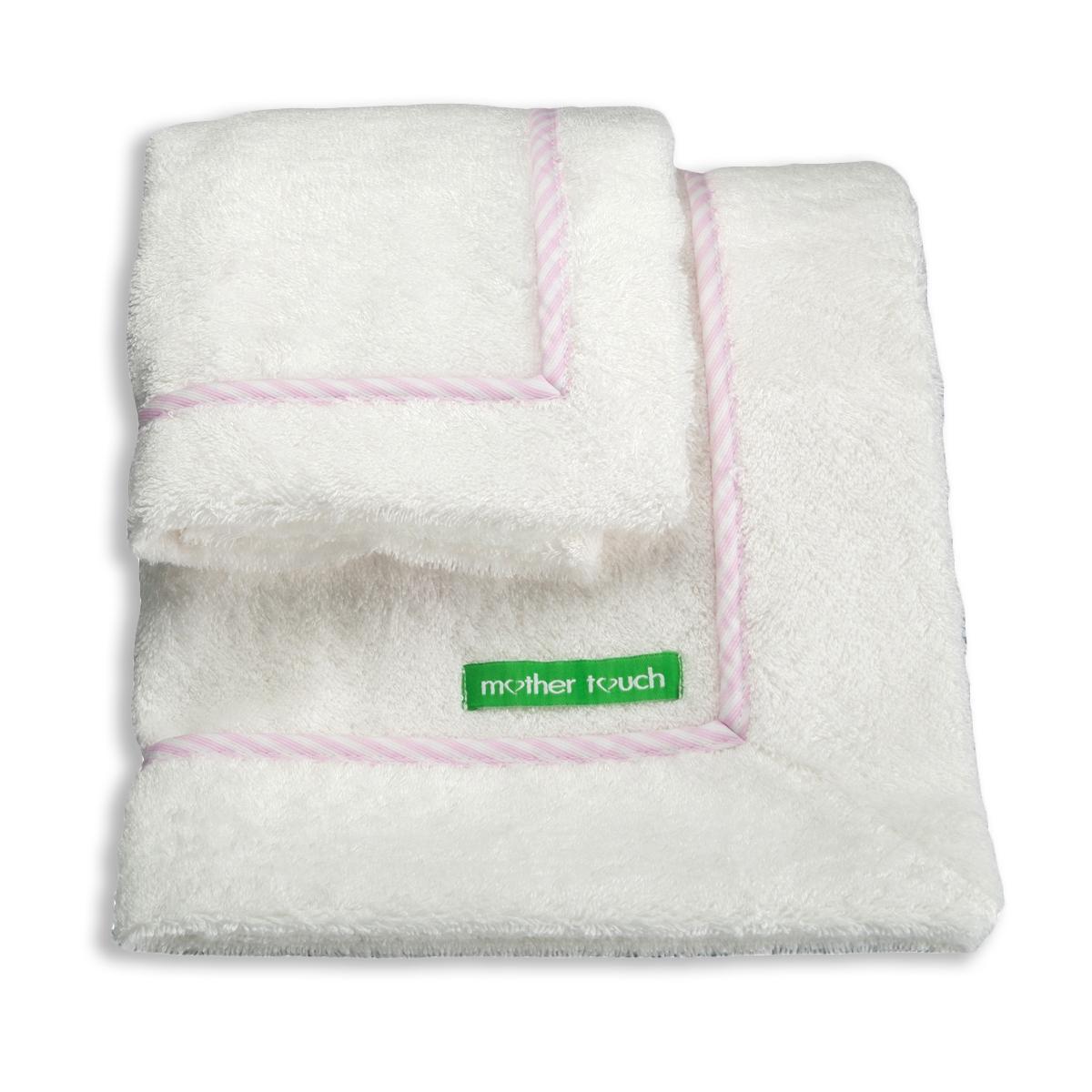 Βρεφικές Πετσέτες (Σετ 2τμχ) Mother Touch Colette Plain Pink
