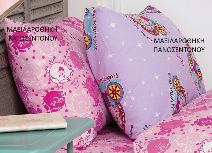 Παιδική Μαξιλαροθήκη Kentia Kids Collection Little Miss