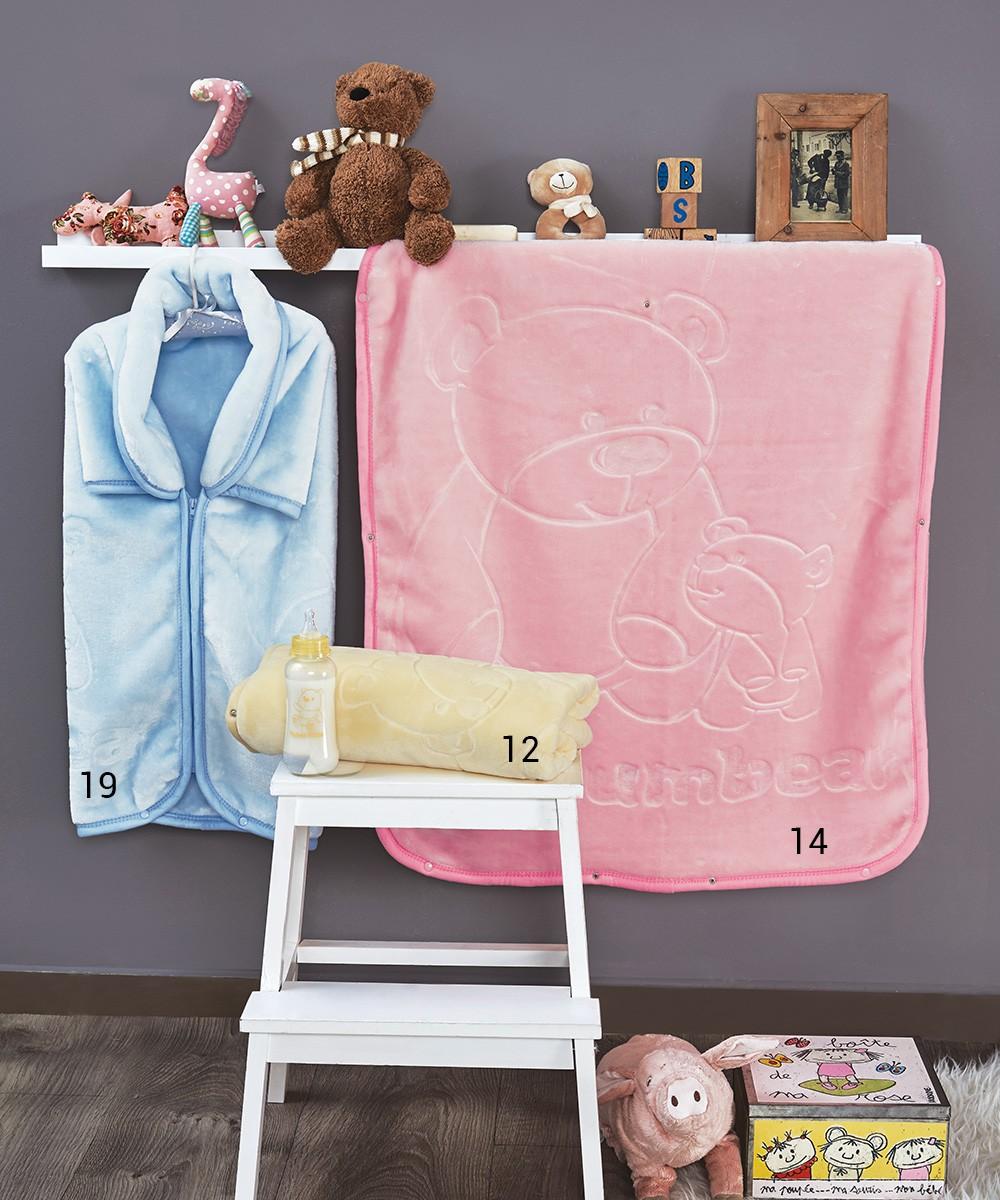 Υπνόσακος Κουβέρτα Βελουτέ Kentia Baby Mumbear 31235