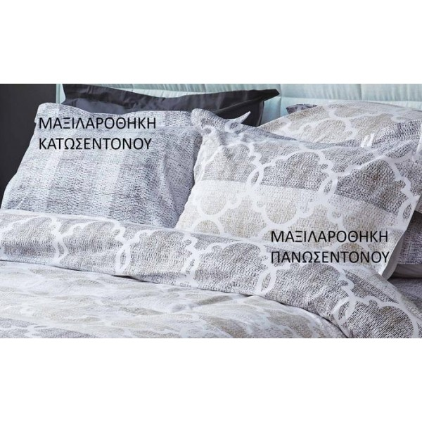 Ζεύγος Μαξιλαροθήκες Kentia Loft Maroco 19
