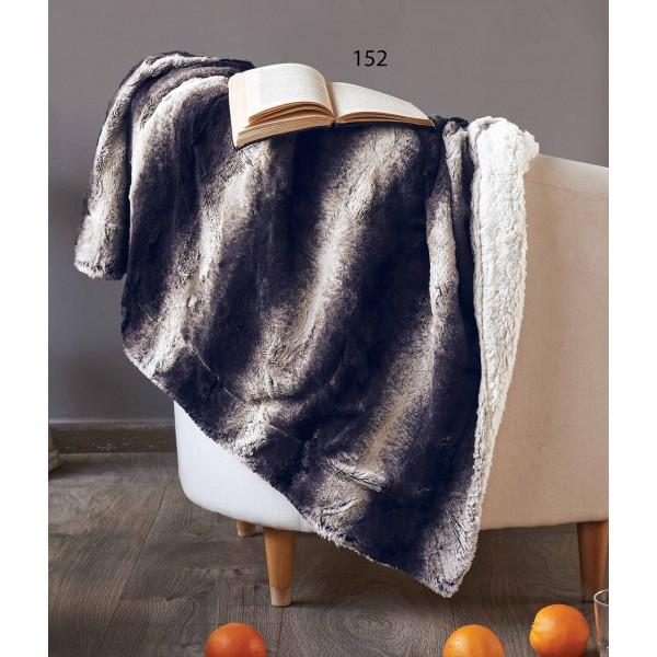 Κουβέρτα Καναπέ Kentia Stylish Warmy 152