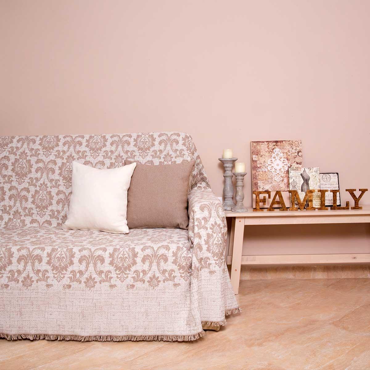 Ριχτάρι Τριθέσιου (180×300) Loom To Room Maira Beige