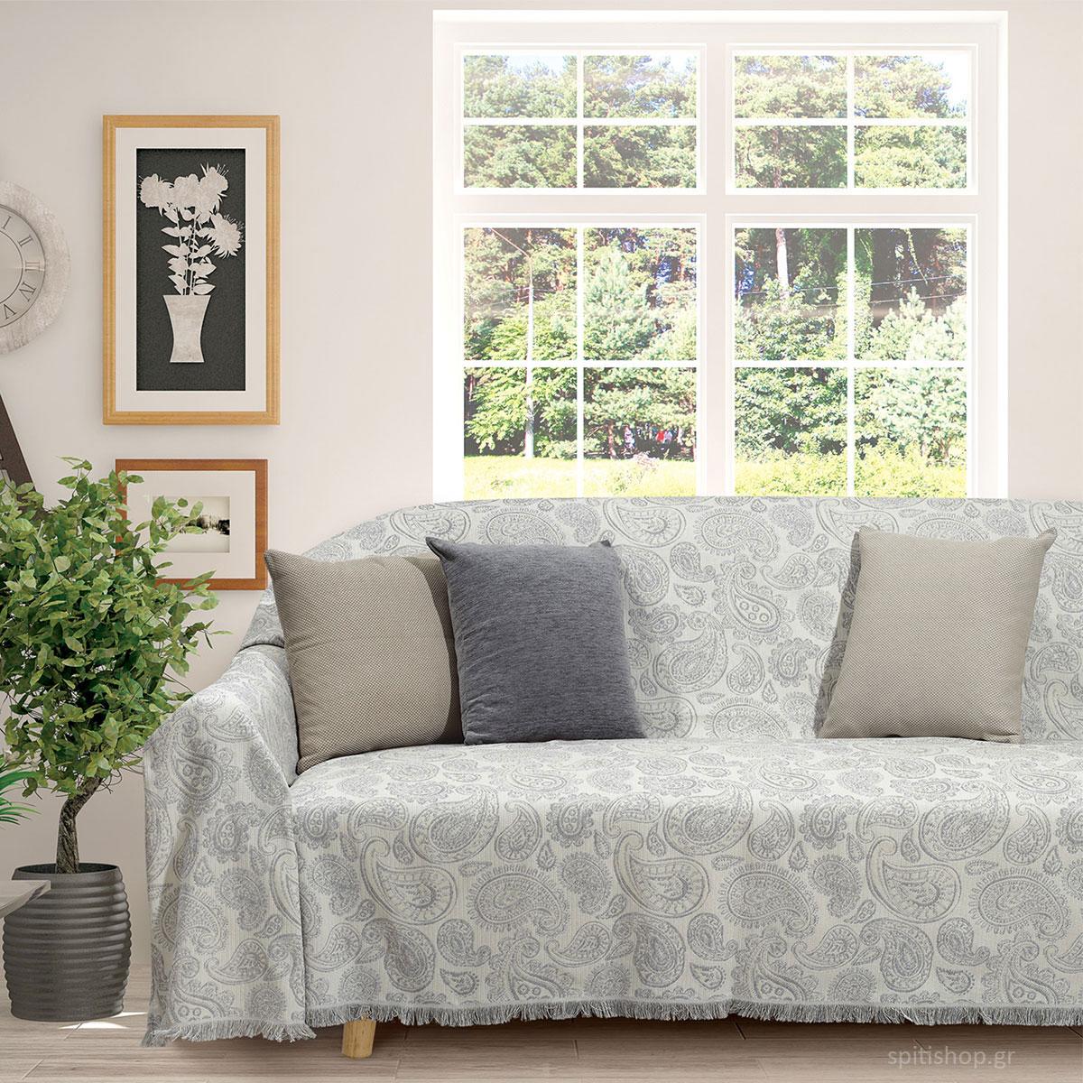 Ριχτάρι Διθέσιου (180×250) Das Home Throws LIne 191 Grey