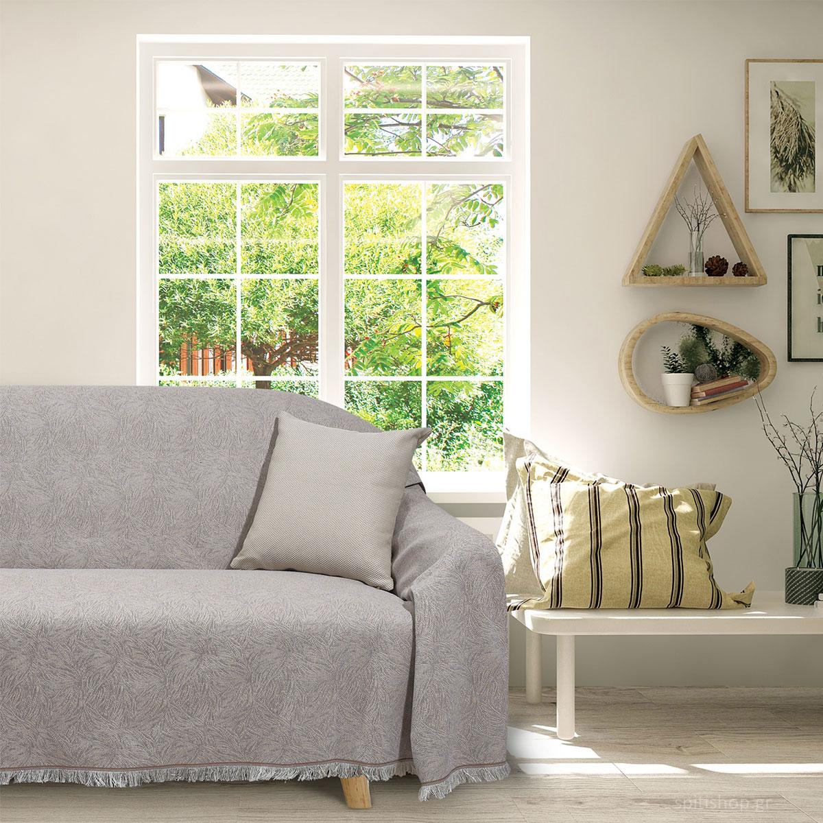 Ριχτάρι Τριθέσιου (180×300) Das Home Throws LIne 193 Beige