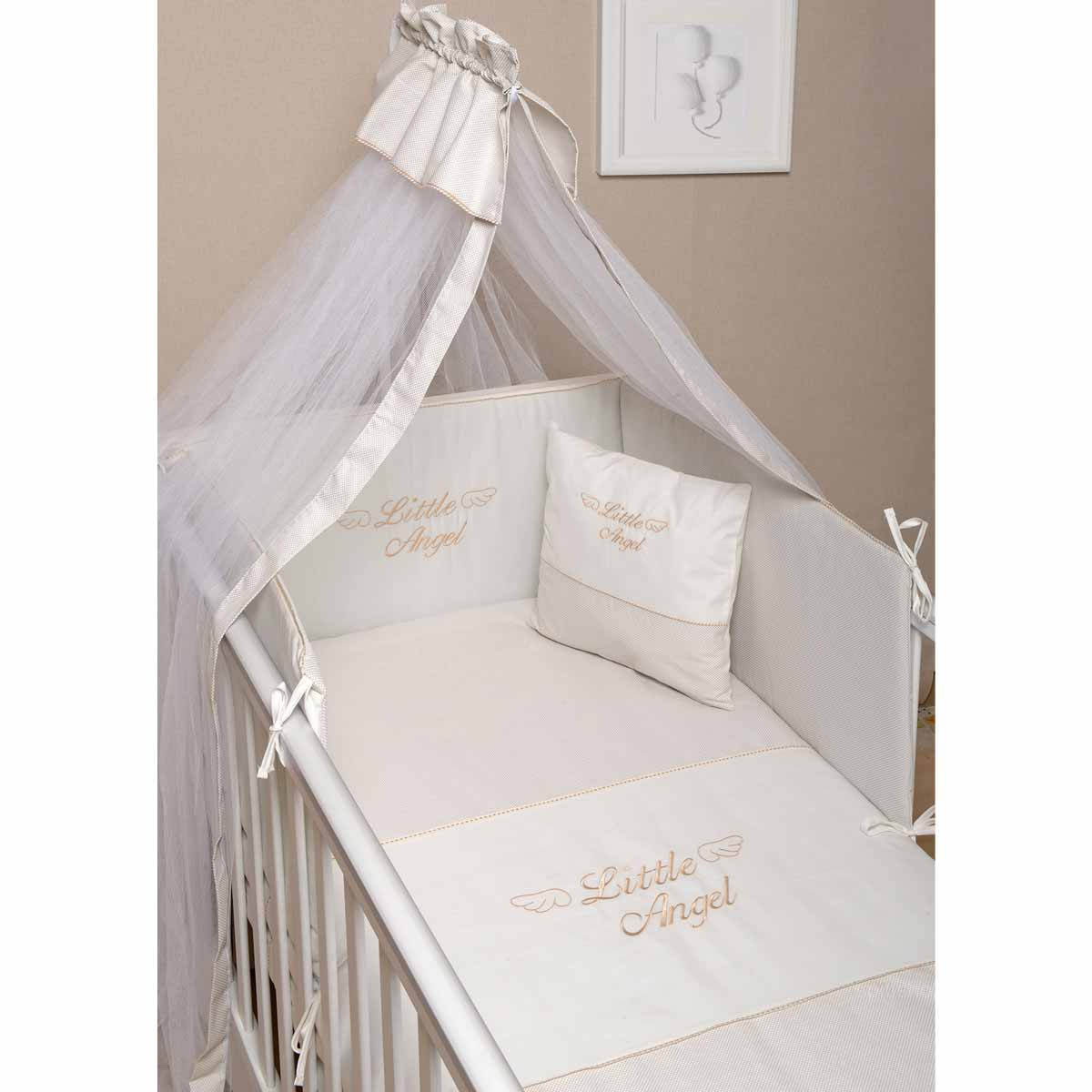 Σετ Κούνιας 3τμχ Baby Oliver Little Angel Beige 320