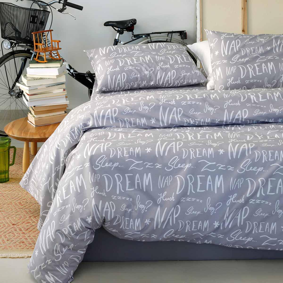 Σεντόνια Διπλά (Σετ) Melinen Ultra Dreamer Grey