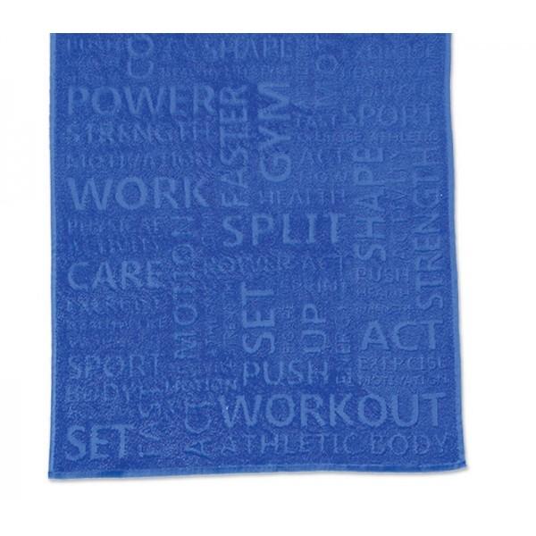 Πετσέτα Σώματος Γυμναστηρίου Nef-Nef Gym Blue