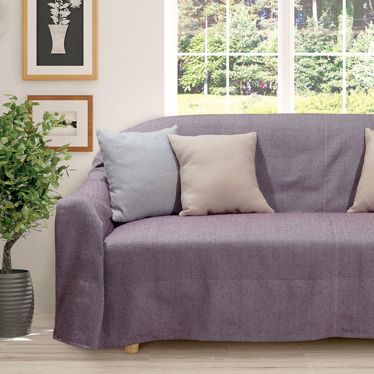 Ριχτάρι Τριθέσιου (180×300) Das Home Throws Line 0184 Purple