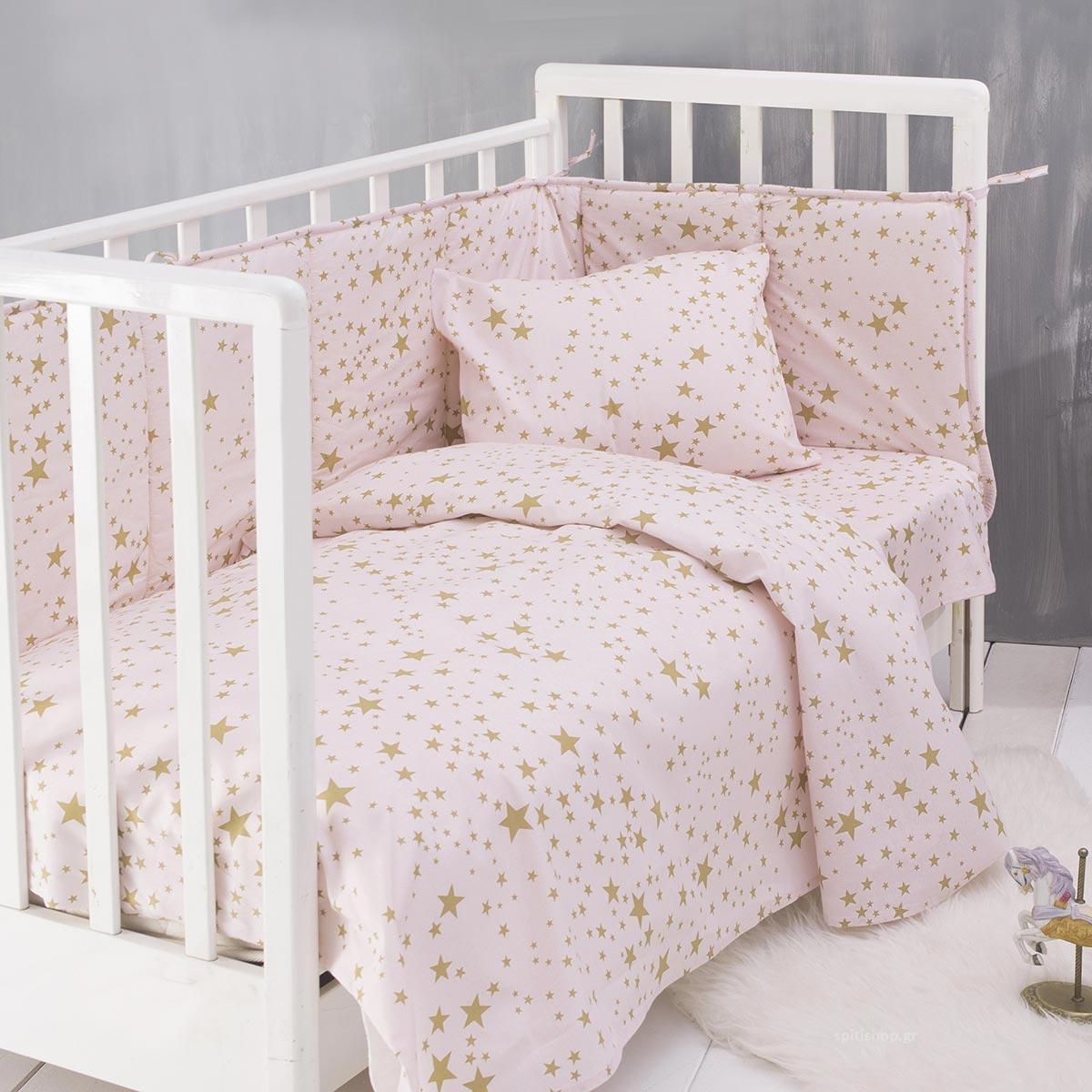 Σεντόνια Κούνιας (Σετ) Rythmos Baby Estella Pink