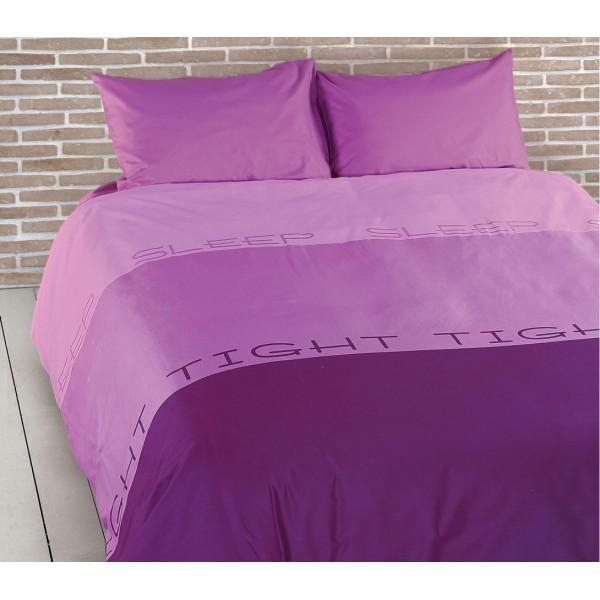 Παπλωματοθήκη Μονή Nef-Nef Sleep Tight Violet