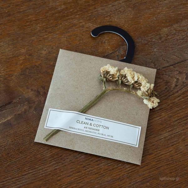 Αρωματικό Ντουλάπας/Συρταριού Nima Aroma Clean & Cotton