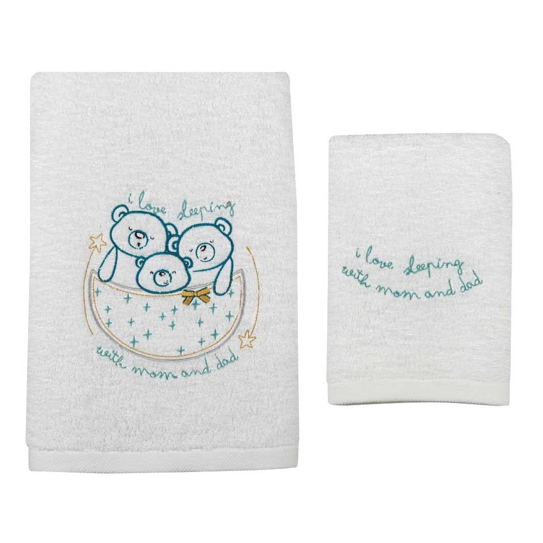 Βρεφικές Πετσέτες (Σετ 2τμχ) Κόσμος Του Μωρού 0575 Mom And Dad Μ