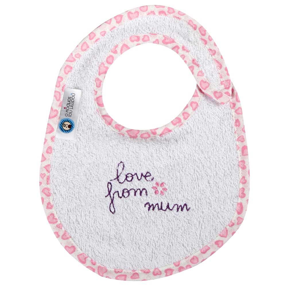 Σαλιάρα Μικρή Κόσμος Του Μωρού 0607 Love From Mum Ροζ