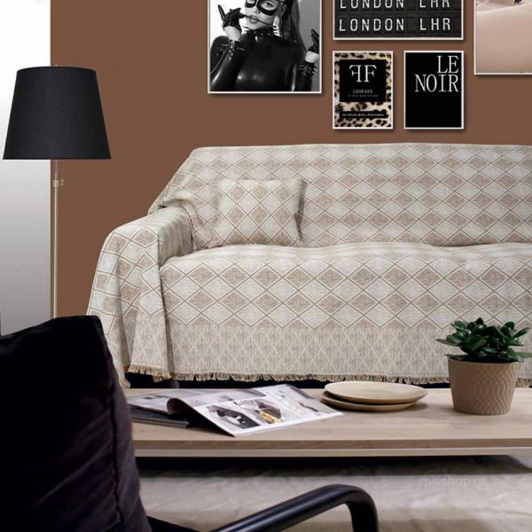 Ριχτάρι Τριθέσιου (180x300) Sb Home Kasandra Beige