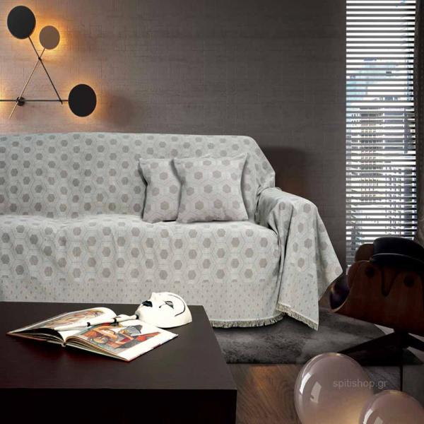 Ριχτάρι Τριθέσιου (180x300) Sb Home Linda Taupe