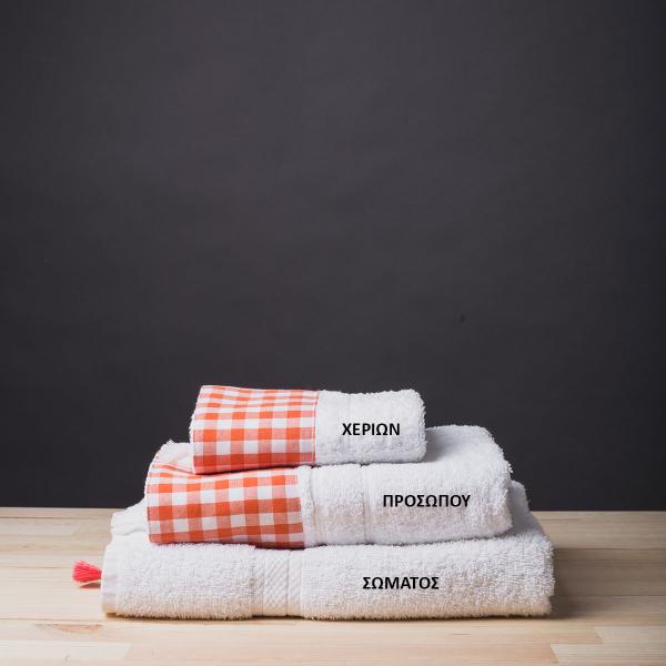 Πετσέτες Μπάνιου (Σετ 3τμχ) White Fabric Gingham Orange