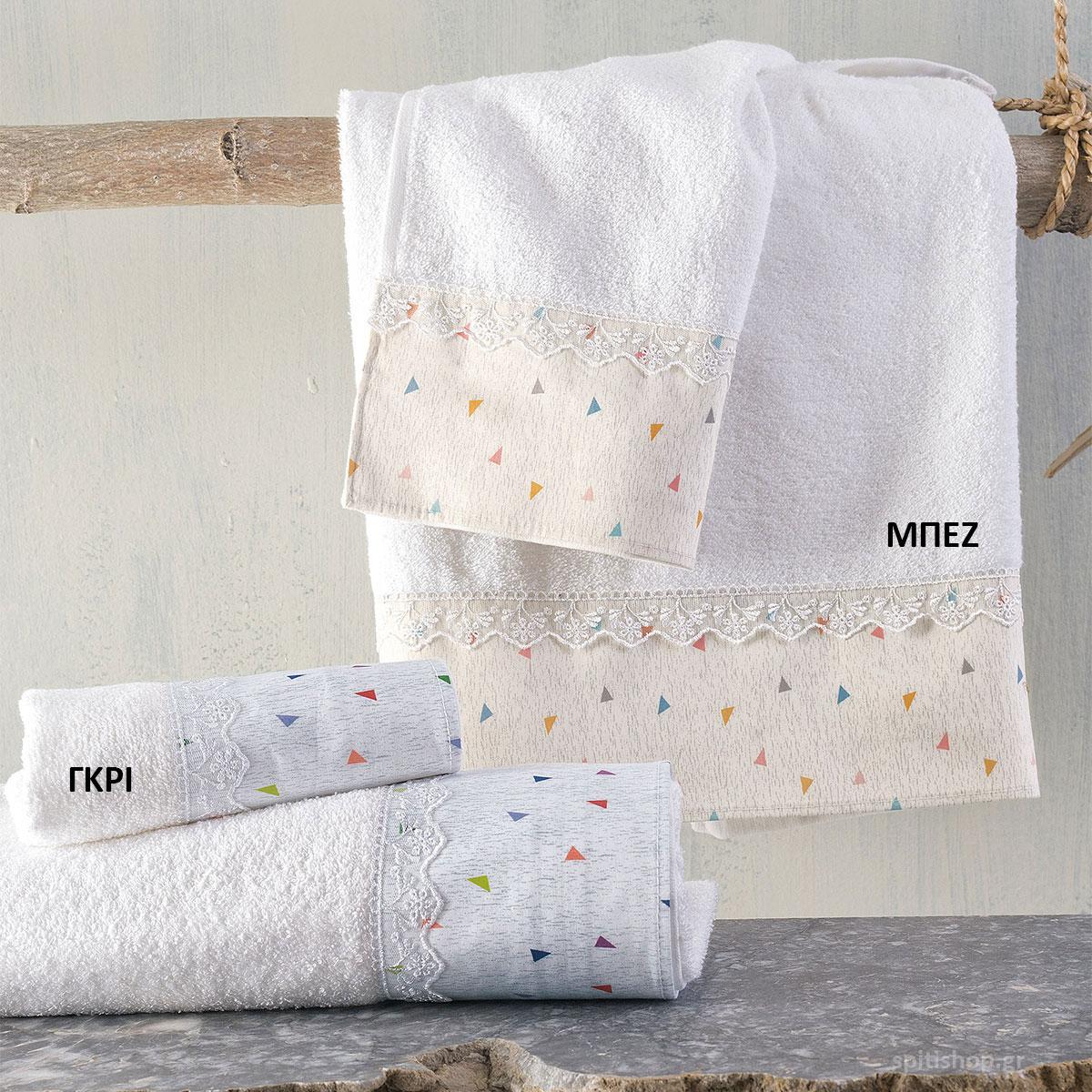 Παιδικές Πετσέτες (Σετ 2τμχ) Rythmos Confetti