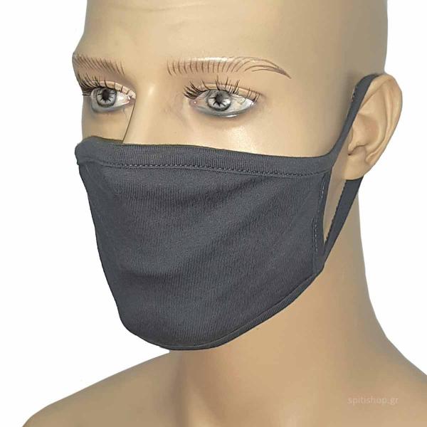 Μάσκα Προστασίας Υφασμάτινη San Lorentzo 015 Grey