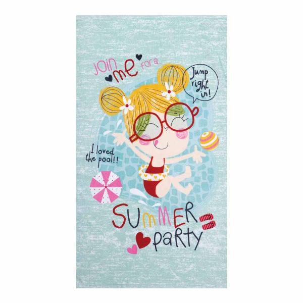 Παιδική Πετσέτα Θαλάσσης Nef-Nef Summer Party