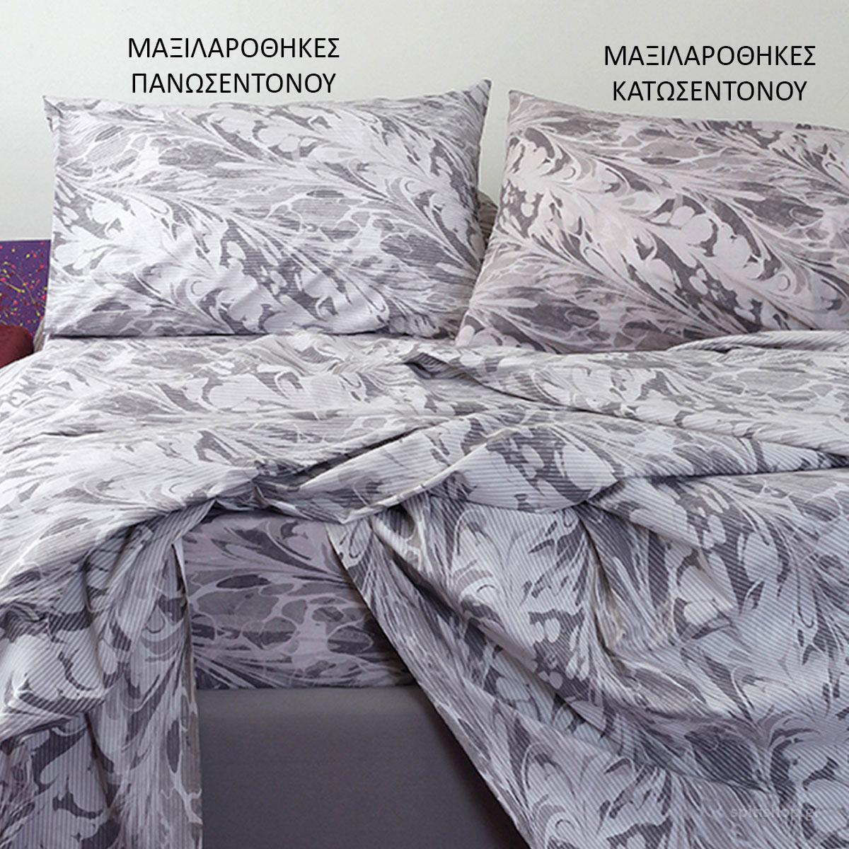 Ζεύγος Μαξιλαροθήκες Melinen Ultra Brooks Grey/Lilac