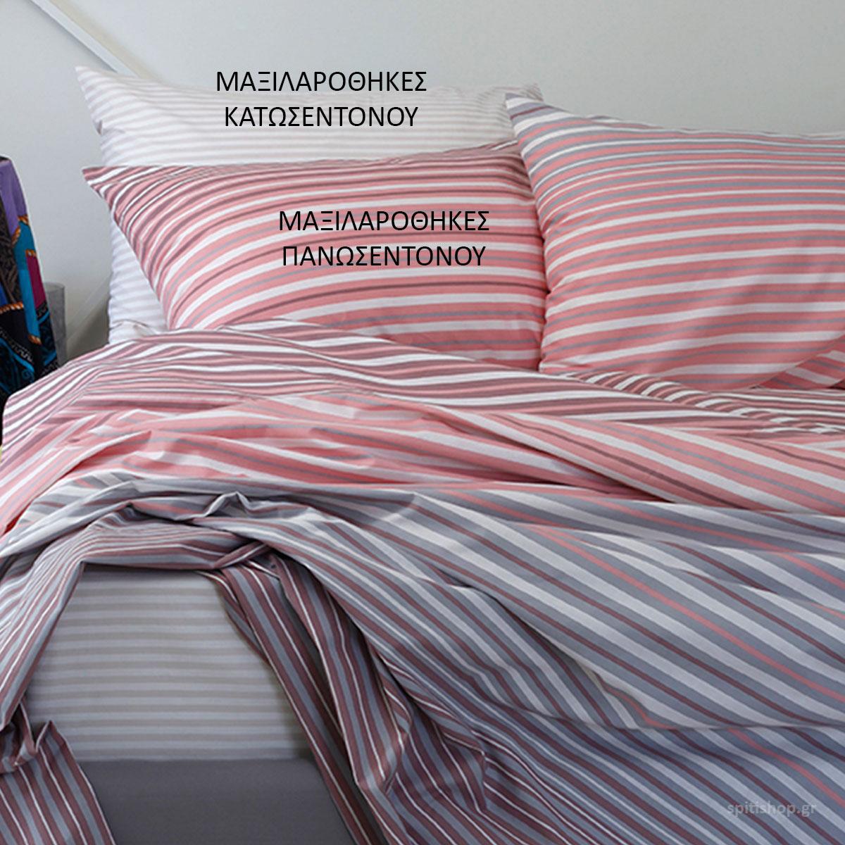 Ζεύγος Μαξιλαροθήκες Melinen Ultra Corso Pink