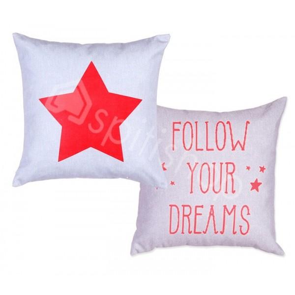 Διακοσμητικό Μαξιλάρι 2 Όψεων Nef-Nef Follow Your Dreams Red