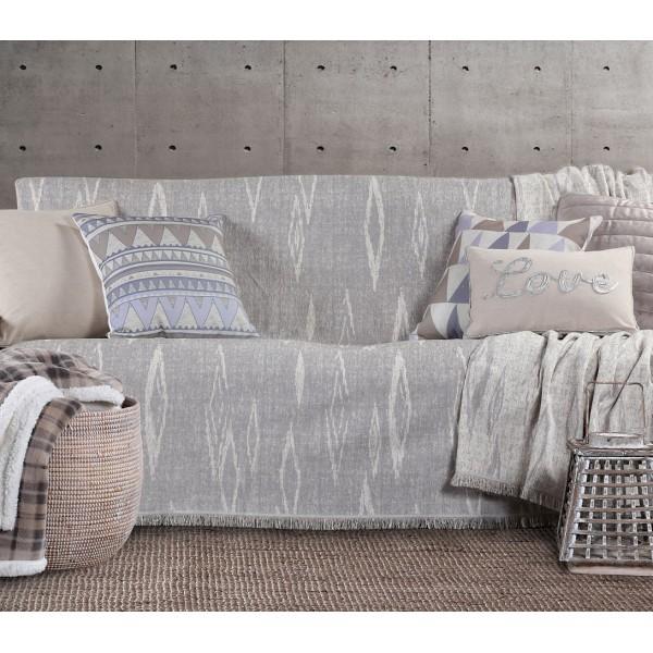 Ριχτάρι Τριθέσιου (180x300) Nef-Nef Cersei Grey