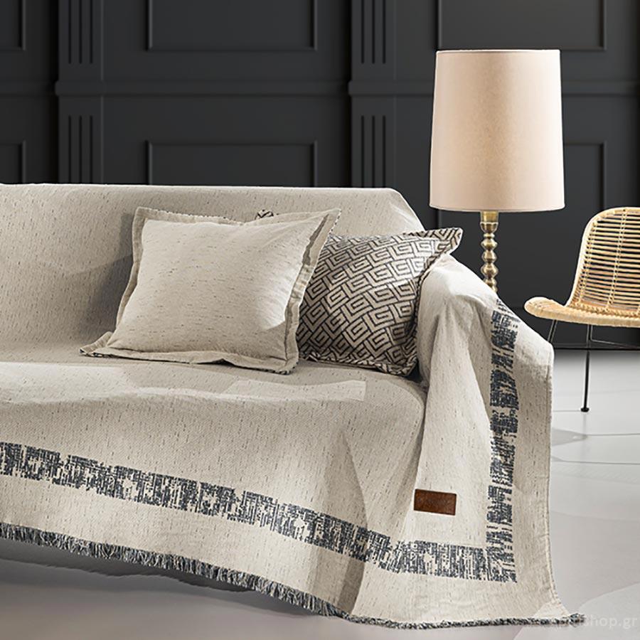 Ριχτάρι Τετραθέσιου (180×350) Guy Laroche Bali Grey