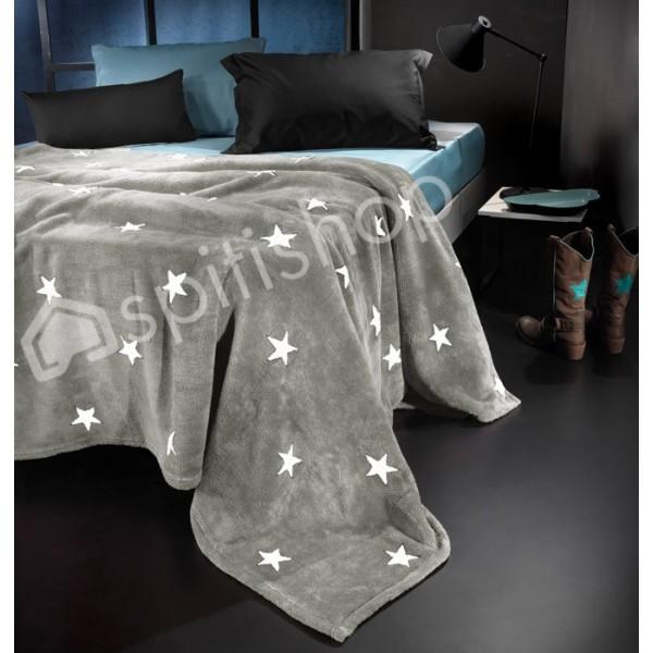 Κουβέρτα Fleece Υπέρδιπλη Nima Llama Estrella 01