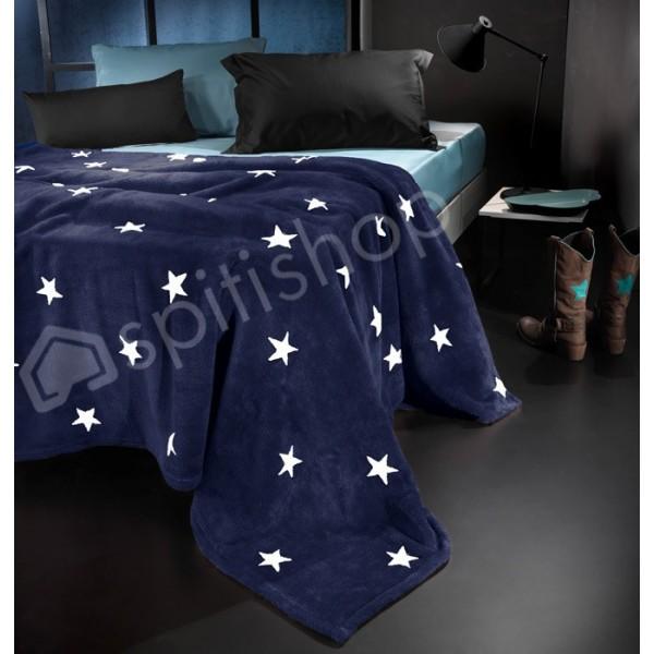 Κουβέρτα Fleece Υπέρδιπλη Nima Llama Estrella 02