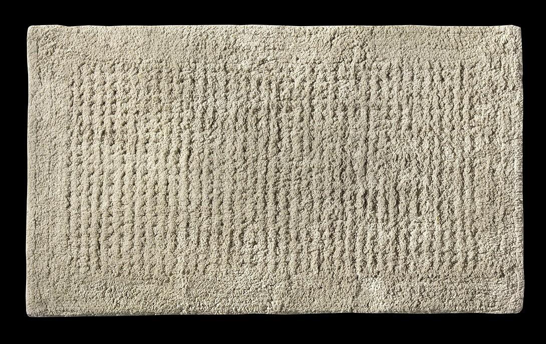 Πατάκι Μπάνιου (60x90) Nima Stretto 02