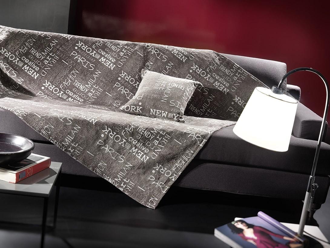 Ριχτάρι Πολυθρόνας (170x170) Nima Lounge Parole 02