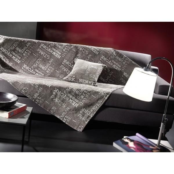 Ριχτάρι Διθέσιου (170x240) Nima Lounge Parole 02