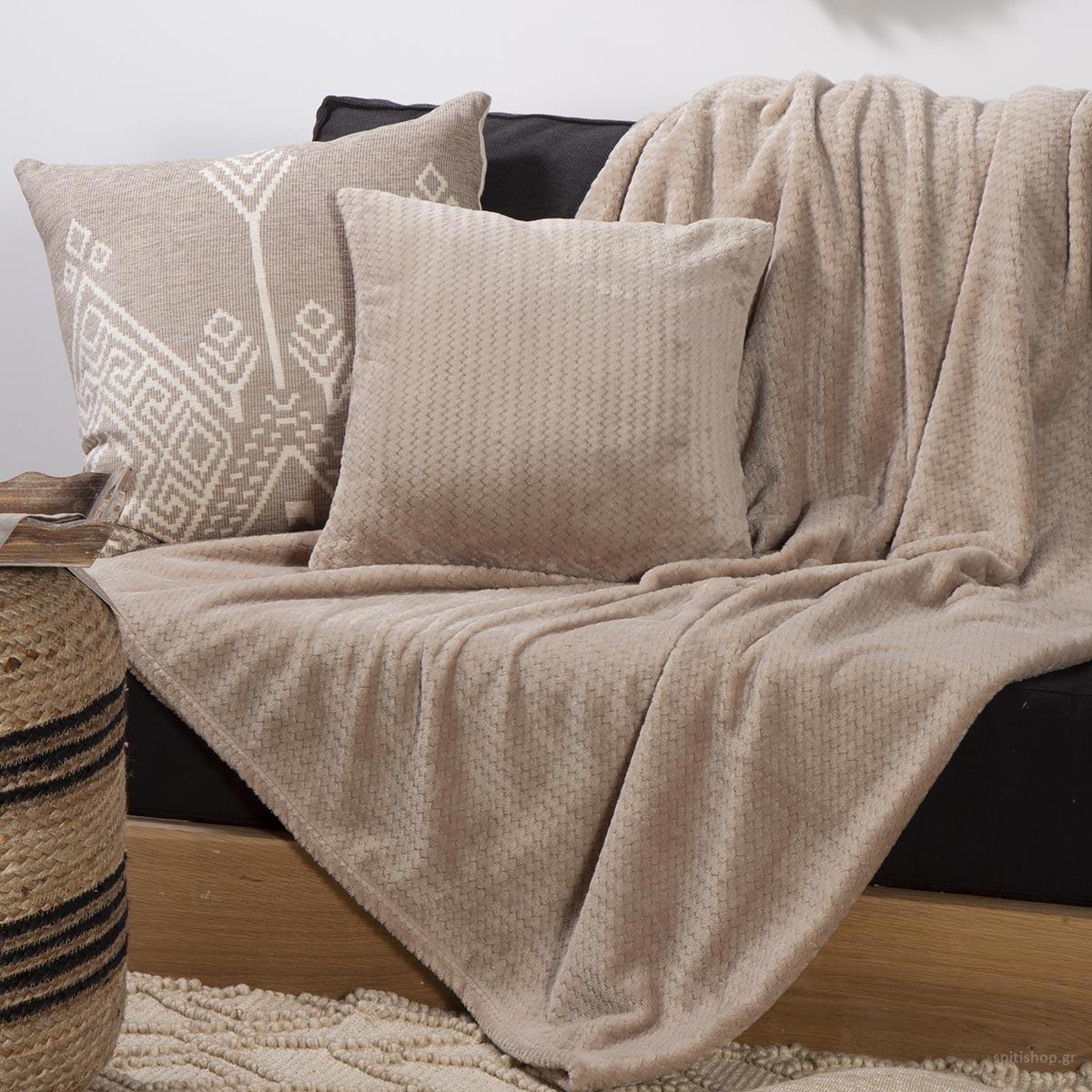 Ριχτάρι Τριθέσιου Fleece (180×300) Nef-Nef Cameron Beige
