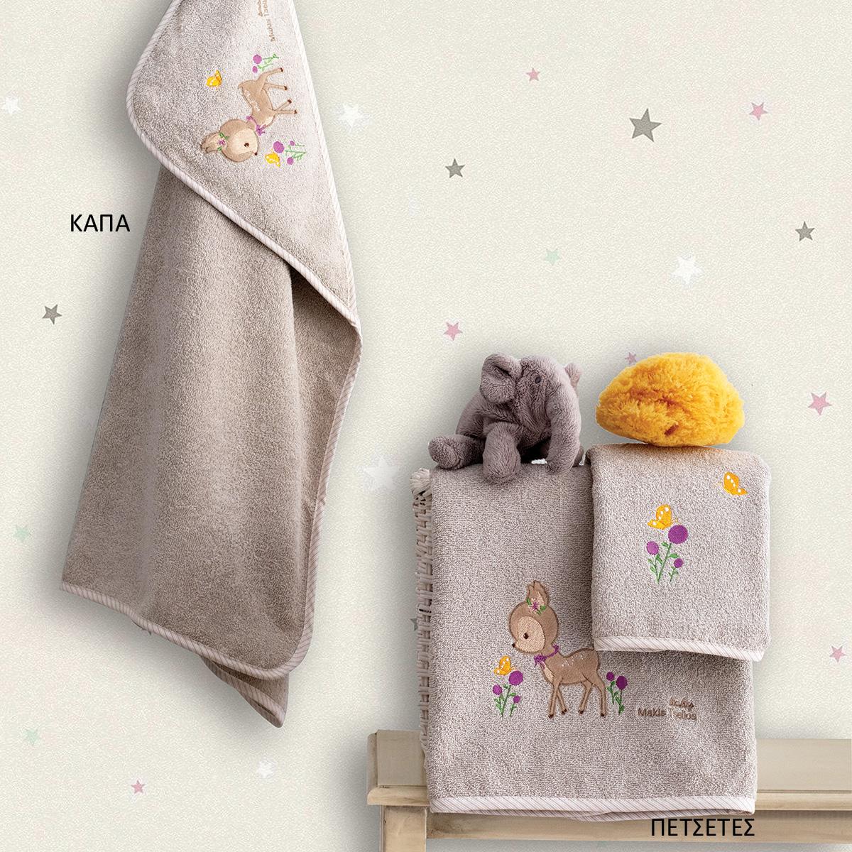 Βρεφικές Πετσέτες (Σετ 2τμχ) Makis Tselios Baby Elve