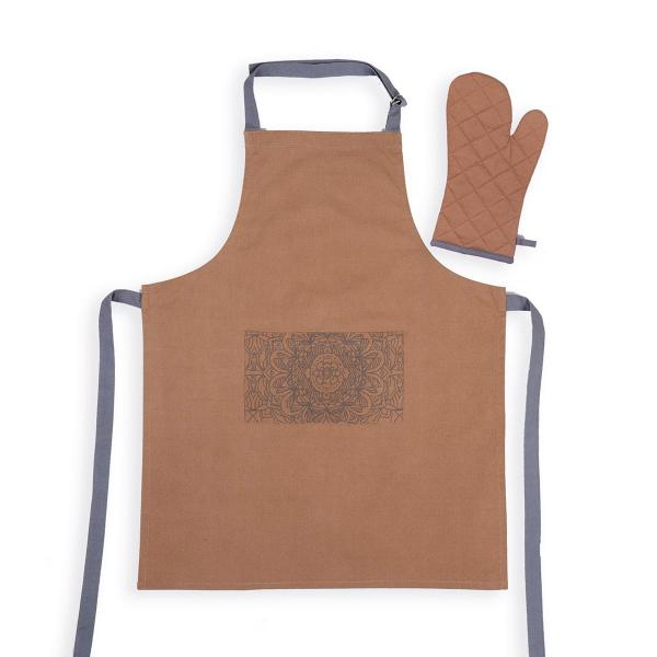 Σετ Κουζίνας 2τμχ Nef-Nef Amadeus Mustard