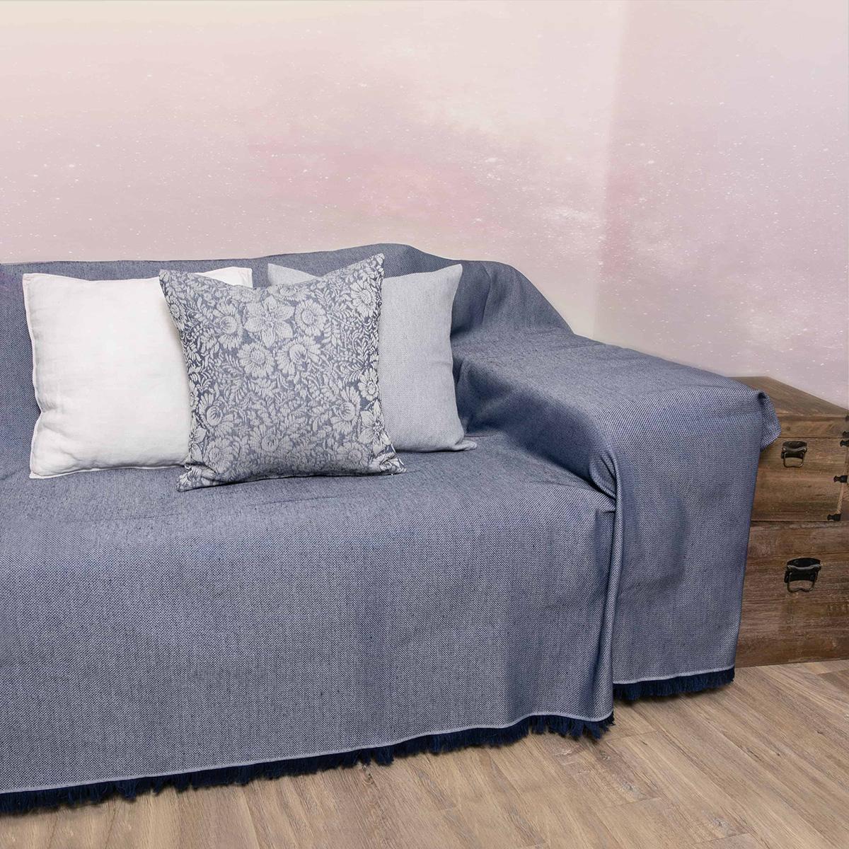 Ριχτάρι Διθέσιου (180×250) Loom To Room Regalo Dark Blue