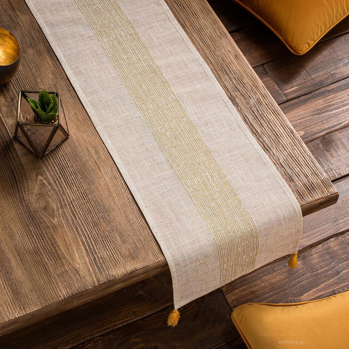 Τραβέρσα (35×160) Gofis Home Regine Linen 161