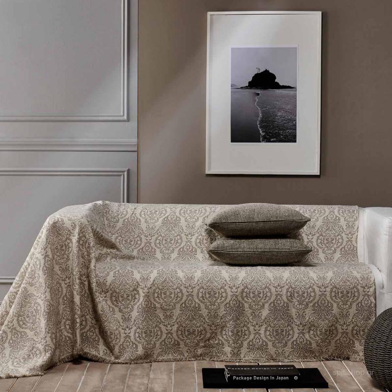 Ριχτάρι Τριθέσιου (180x300) Kentia Stylish Vienna 12