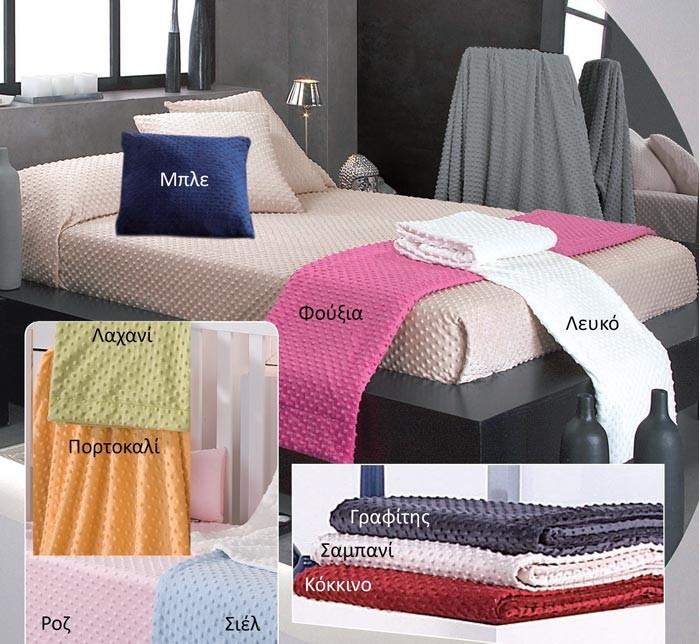 Κουβέρτα Βελουτέ Ημίδιπλη Morven Topitos XL 044 home   κρεβατοκάμαρα   κουβέρτες   κουβέρτες βελουτέ μονές