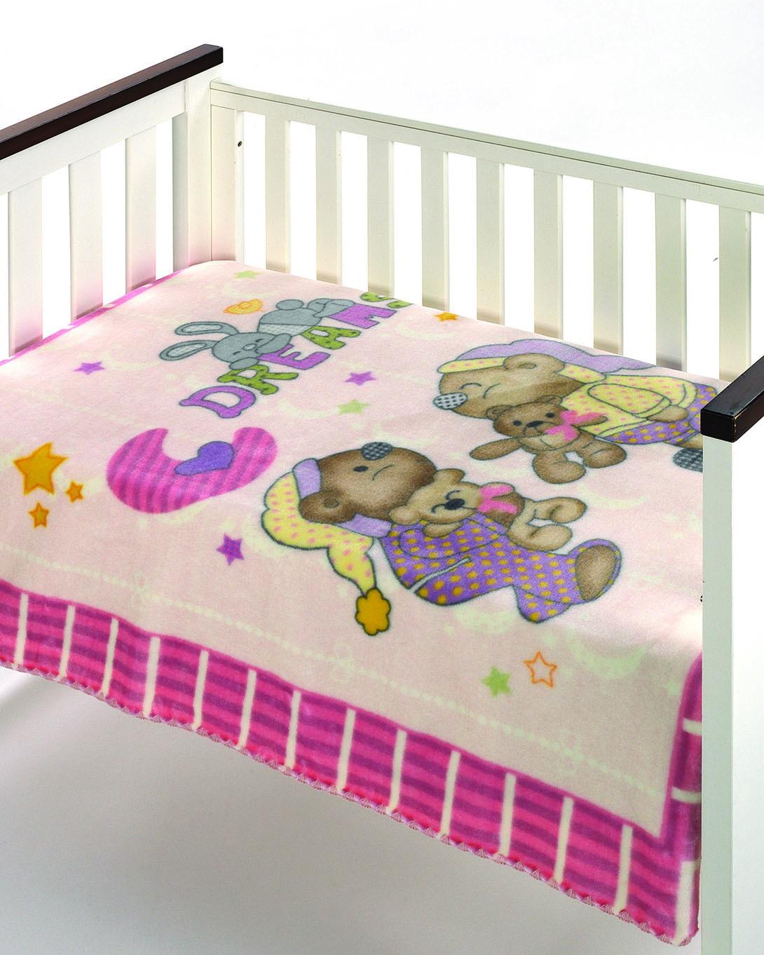 Κουβέρτα Βελουτέ Κούνιας Morven Piccola 273 Ροζ